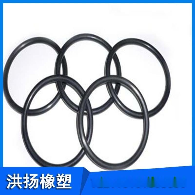 O型橡胶圈  黑色橡胶耐高温防水圈  质优价廉