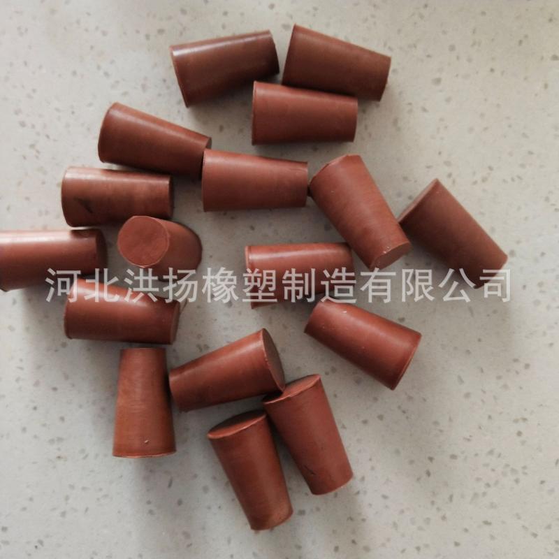 錐形耐酸鹼 膠塞 耐熱油膠塞 錐形耐腐蝕 膠堵頭