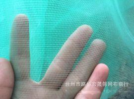 供应蜗牛养殖网 蜗牛捕捞网 渔网 鱼网 水产养殖
