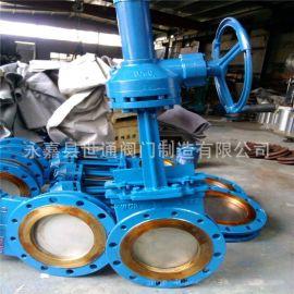 伞齿轮浆液阀Z573X-10零售批发厂家