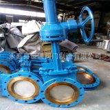 傘齒輪漿液閥Z573X-10零售批發廠家