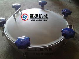 定制喷砂耐压人孔-酸洗耐压人孔 304压力人孔
