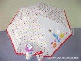 五折女式伞、五折花边伞、提袋式五折遮阳伞、防紫外线五折伞