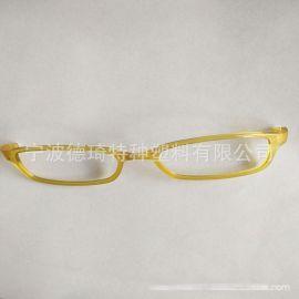 廠家直銷 PEI眼鏡框架塑膠原料 琥珀色 透明 高韌性 耐磨 不變形