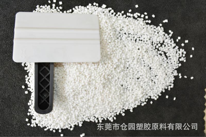 耐磨耐候TPU/TPU塑料(70-95A)透明TPU