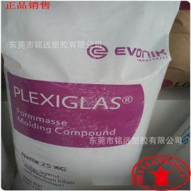 有机玻璃PMMA/法国阿科玛/HT121/抗紫外线, 耐候, 高抗冲