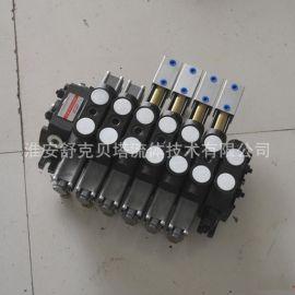 DCV60-QOT.QYT手动气控两用多路阀