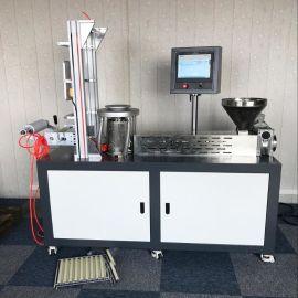 卓胜厂家直销小型吹膜机,实验室吹膜机,高低压吹膜机