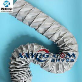 阻燃风管耐高温伸缩风管,夹布通风软管,耐高温排气管160mm