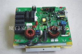 5kw电磁加热主板(enj-07)