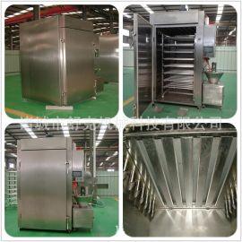 食品級不鏽鋼材質煙薰爐 全自動臘肉風幹雞臘腸通用型天然氣烤爐