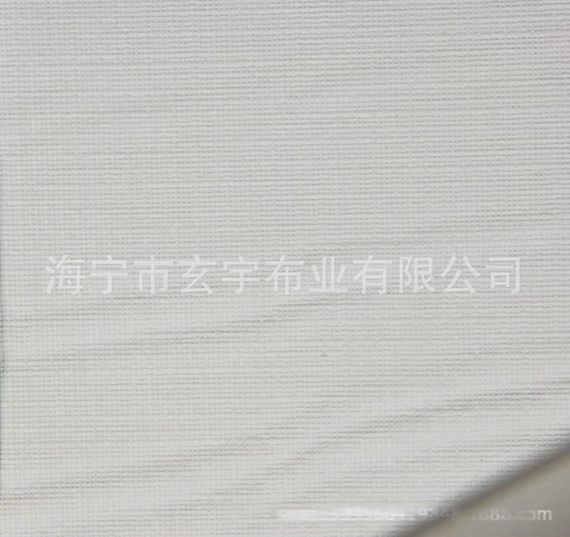 供應優質500D粗布紋各色環保PVC  面料夾網布
