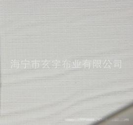 供應**500D粗布紋各色環保PVC醫用面料夾網布