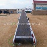 供應不鏽鋼輸送網帶 皮帶輸送機廠家 糧食輸送機配件