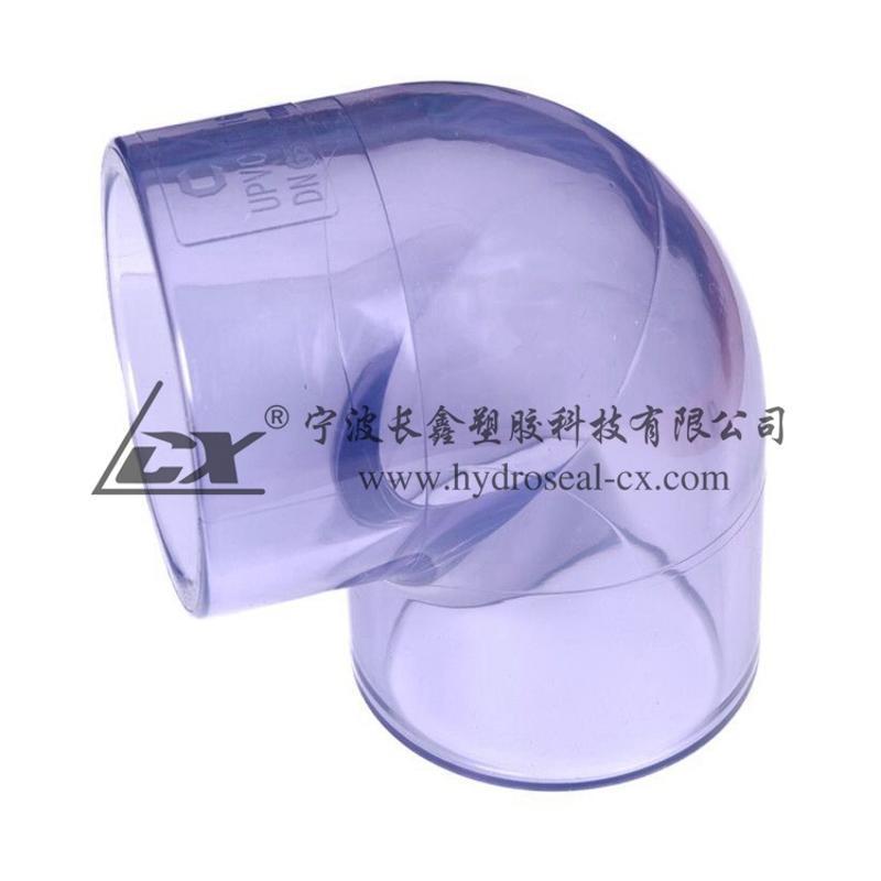 CX UPVC透明彎頭,PVC透明彎頭,長鑫PVC透明彎頭
