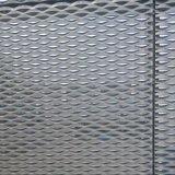建築裝飾網 幕牆裝飾網 裝飾幕牆鋁板