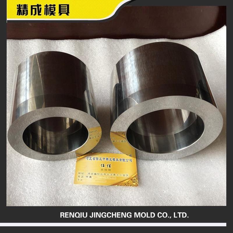 来图来样定制硬质合金轴套钨耐磨损 钨钢耐磨轴套
