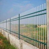 鋅鋼護欄圍牆柵欄小區學校工廠庭院欄杆四橫杆圍牆欄杆