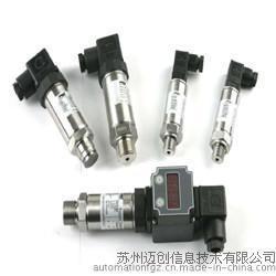 扩散硅压力变送器、小型压力变送器、压力传感器、小型压力传感器、苏州迈创压力传感器