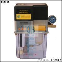 FLS-2自动润滑泵(全自动型)