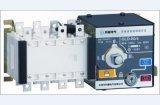 XLS9S雙電源自動轉換開關