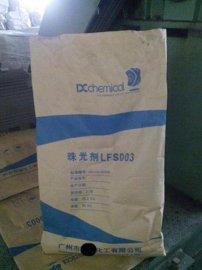塑料助剂专用牛皮纸袋