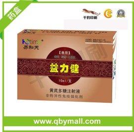 药品包装盒印刷 (QBM-1409)