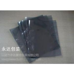 屏蔽袋生产厂家