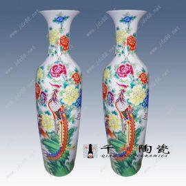 粉彩大花瓶
