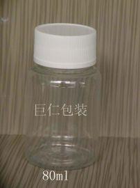 80ml塑料瓶