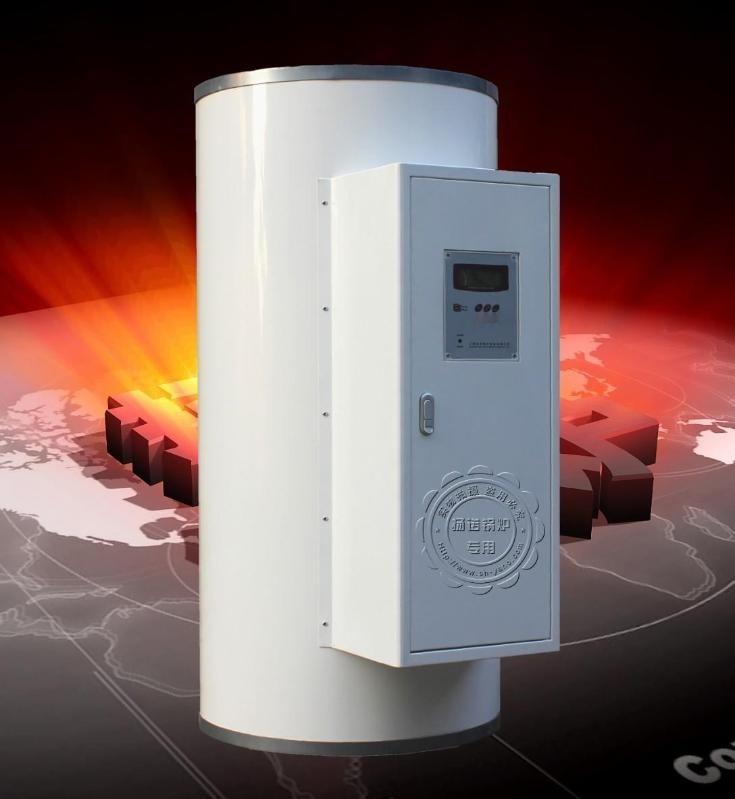 不锈钢容积式电热水器 蓄热式电热水器