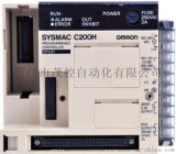 歐姆龍PLC/CP1L-M40DR-A