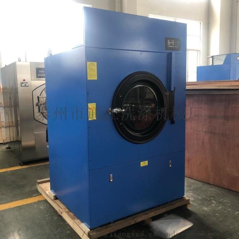 厂家直销50kg蒸汽布草工业烘干机