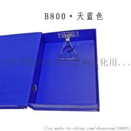 凤江PVC档案盒A800档案盒压夹档案盒