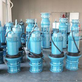 卧式轴流泵适合排涝灌溉大流量