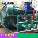 矿用高压注浆设备双液调速高压注浆泵三沙市