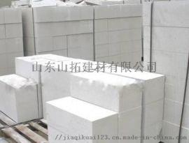 山东蒸压加气混凝土砌块规格尺寸600×240×50