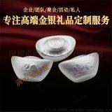 純銀製品 銀口杯 銀元寶定製 精美商務禮品