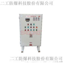 可控制多台电动机的防爆配电箱控制箱