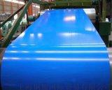 襄樊-马钢5006瓷蓝彩涂卷 马钢品质保障