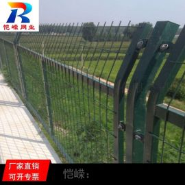 长沙双边丝框架铁路护栏网隔离铁丝网围栏现货