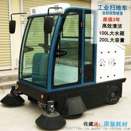 爱尔洁驾驶式扫地机 环卫电动清扫车