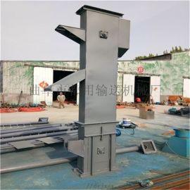 垂直式瓦斗上料机 固定高度粮食提升机qc