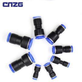 PG塑料变径直通8-6 快速气动元件接头气动接头