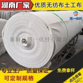 防水土工布的作用  土工布毛毡厂家 博一化纤
