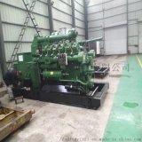 沼气发电机组,500KW沼气发电机组