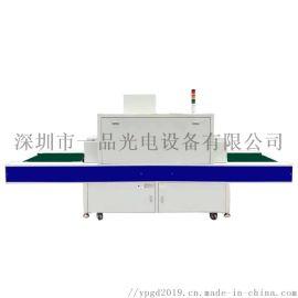 LED UV固化灯隧道炉式胶水烘干大型设备
