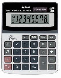 批发定制800A计算器