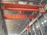 山東德魯克廠家直銷金斗山牌 QD型 147t 雙樑吊鉤橋式起重機