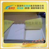PVC白卡批发, 空白卡批发, 深圳专业制卡